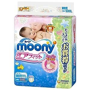 ムーニー エアフィット 新生児 お誕生~5000g 111枚 (テープタイプ)