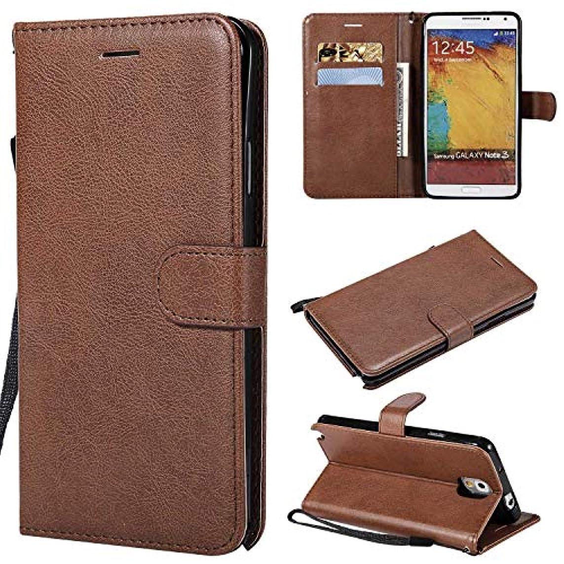 潜む来てもちろんGalaxy Note 3 ケース手帳型 OMATENTI レザー 革 薄型 手帳型カバー カード入れ スタンド機能 サムスン Galaxy Note 3 おしゃれ 手帳ケース (1-ブラウン)
