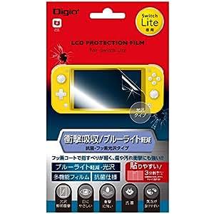 Nintendo Switch Lite 用 液晶保護フィルム 衝撃吸収 光沢 ブルーライトカット Z2673