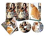 劇場版「 猫忍 」 [DVD]