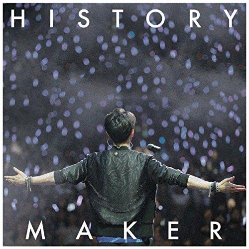 History Maker (TJO Remix)