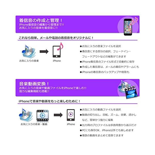 スマホWOW!!! データ全部 for iPh...の紹介画像6