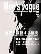 GOATBED Men's vogue‾Fashion and throbbing muscle [DVD]()
