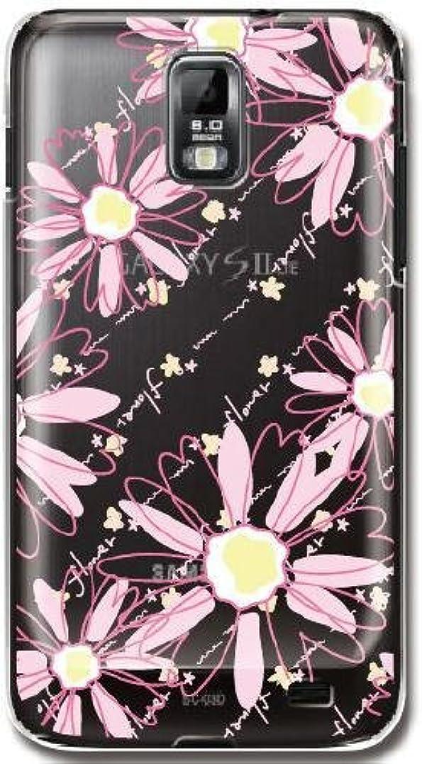 分析的なシャベル速度【Paiiige】 pop flowers pink (クリア)/ for Galaxy S2 LTE SC-03D/Docomo専用ケース DCSC03-100-A001