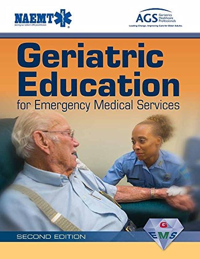 ストライプ世界の窓記事Geriatric Education for Emergency Medical Services