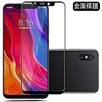 Voviqi Xiaomi Mi 8 SE フィルム Xiaomi Mi 8 SE ガラスフィルム 全面保護フィルム 液晶強化ガラス 全面フルカバー 99% 透過率 光沢 貼り付け簡単 本体の湾曲する端まで貼れる ブラック