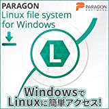 Linux File Systems for Windows by Paragon Software (保守付き)|ダウンロード版