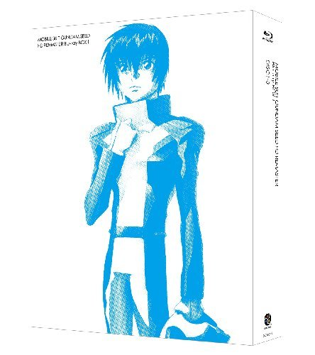 機動戦士ガンダムSEED HDリマスター Blu-ray BOX 〔MOBILE SUIT GUNDAM SEED HD REMASTER BOX〕 1