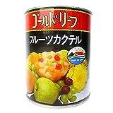石光商事 ゴールドリーフ フルーツカクテル 1号缶 3060g