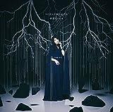 【Amazon.co.jp限定】永遠のAria (初回生産限定盤) (メガジャケ付)