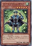 遊戯王 GENF-JP023-SR 《スペースタイムポリス》 Super