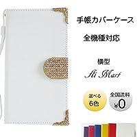 【Ai Mart】AQUOS Xx 304SH SoftBank専用手帳型 ケース オリジナル ハンドメイド カバー 横型 シンプル【全6色】ストラップ穴有り スタンド機能 カード2枚収納可能 お財布機能付き ブランドロゴ入り おまけセット付き!1番右・白