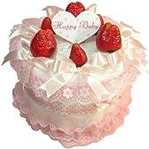 【ベビーアルテ】いちごミルクおむつケーキ☆大人気のいちごシリーズより登場!出産祝い・お誕生日プレゼントに!