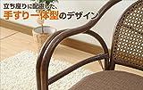 山善(YAMAZEN) 籐(ラタン)製 らくらく立ち上がり肘付き回転座椅子(座面高さ33cm) ブラウン TF27-778(BR)