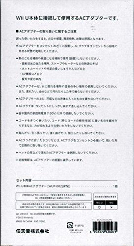 Wii U本体ACアダプター