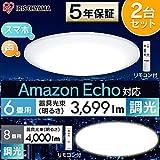 アイリスオーヤマ Alexa対応 【Amazon Echo/Google Home対応】LEDシーリングライト 調光タイプ ~6畳 CL6D-6.0UAIT & 調光 タイプ ~8畳 CL8D-5.0 セット 画像