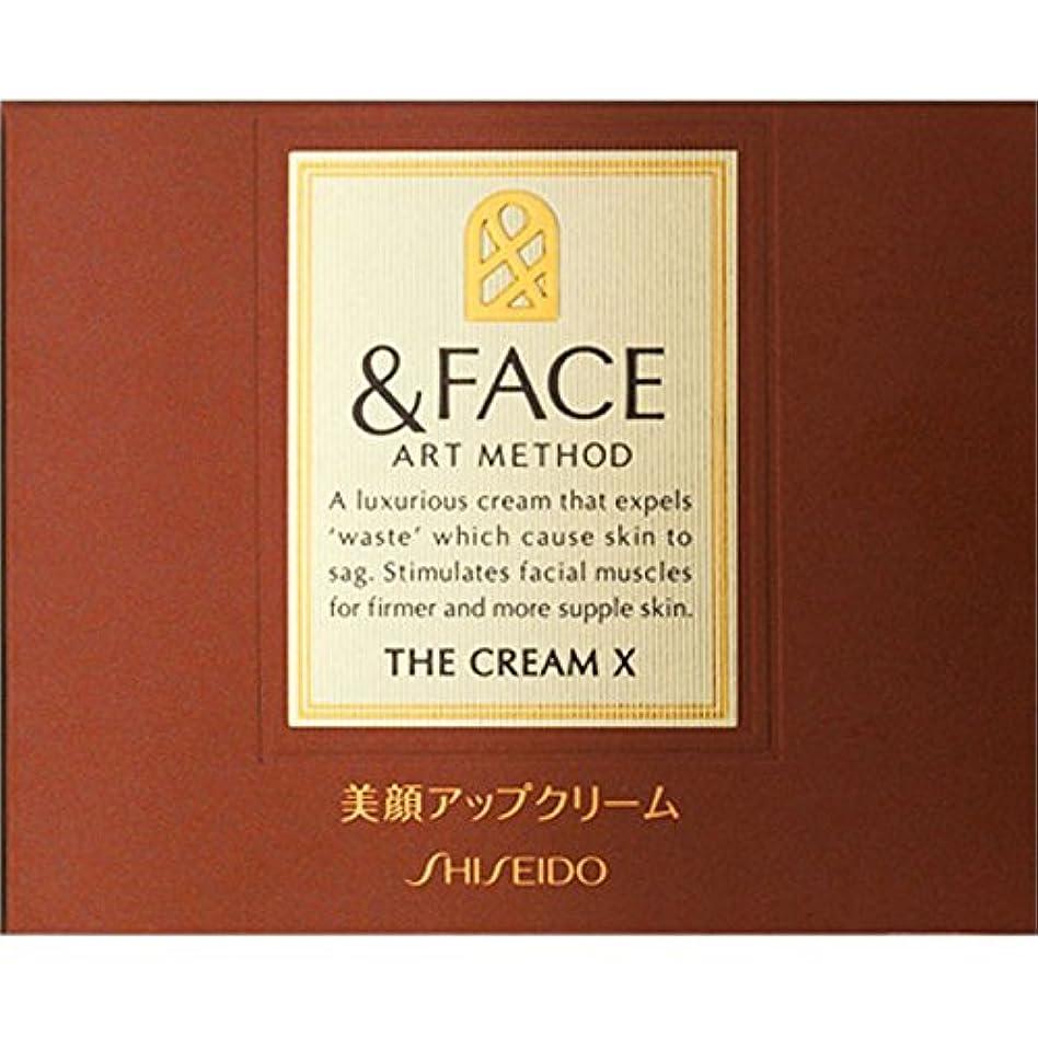 きゅうり概念アクロバット資生堂インターナショナル &FACEアートメソッドザクリームX - (医薬部外品)