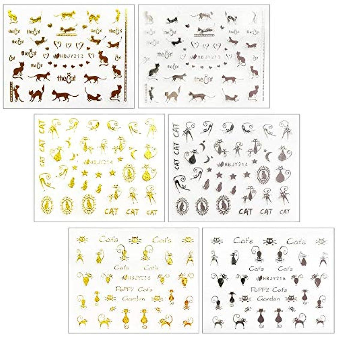 【リュミエラ】6枚セット レジン ネイル シールB【3種×2色】ゴールド シルバー 猫 ネイルにも!