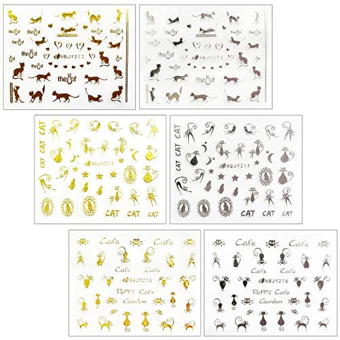 確認してください供給概念【リュミエラ】6枚セット レジン ネイル シールB【3種×2色】ゴールド シルバー 猫 ネイルにも!