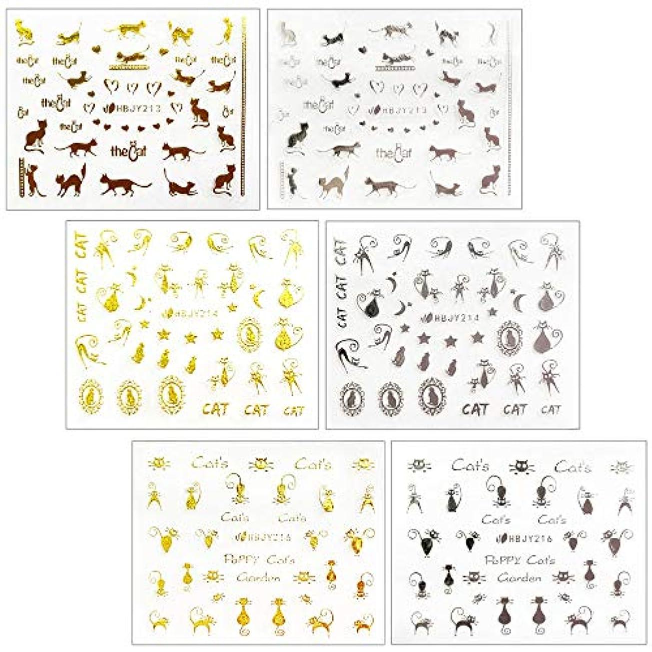 添付組織る【リュミエラ】6枚セット レジン ネイル シールB【3種×2色】ゴールド シルバー 猫 ネイルにも!