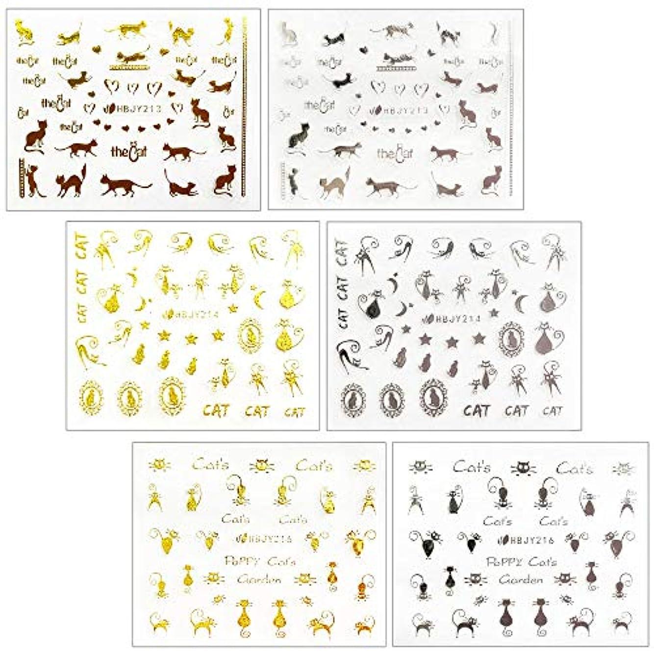 簡単な授業料変化する【リュミエラ】6枚セット レジン ネイル シールB【3種×2色】ゴールド シルバー 猫 ネイルにも!
