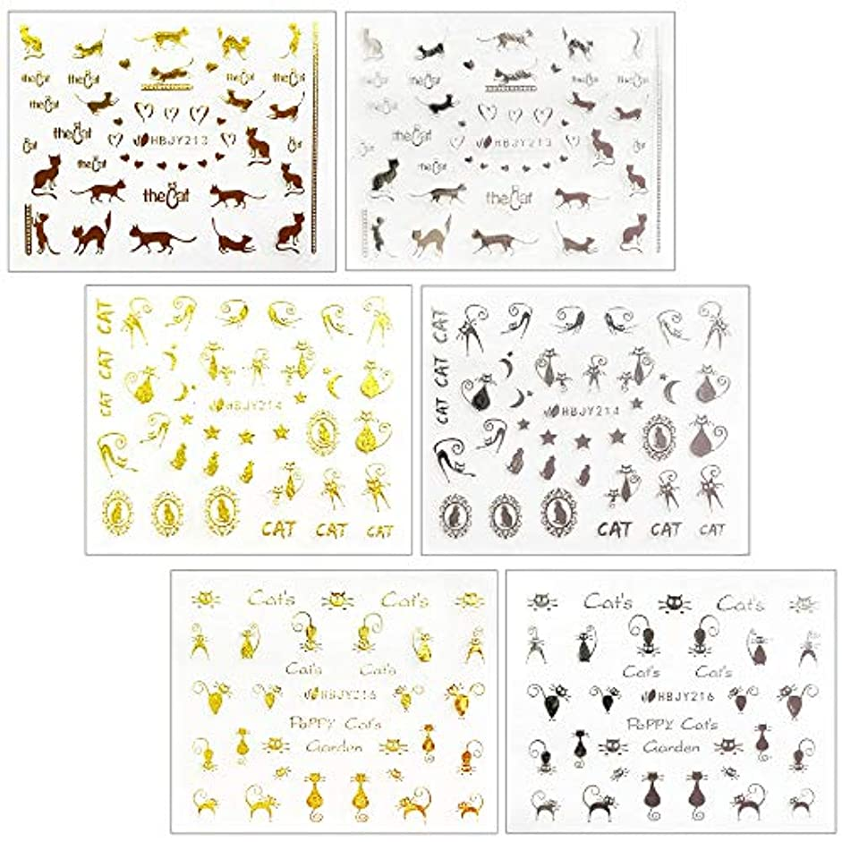 田舎終点アフリカ【リュミエラ】6枚セット レジン ネイル シールB【3種×2色】ゴールド シルバー 猫 ネイルにも!
