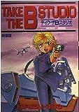 テイク・ザ・Bスタジオ / BREN303 のシリーズ情報を見る