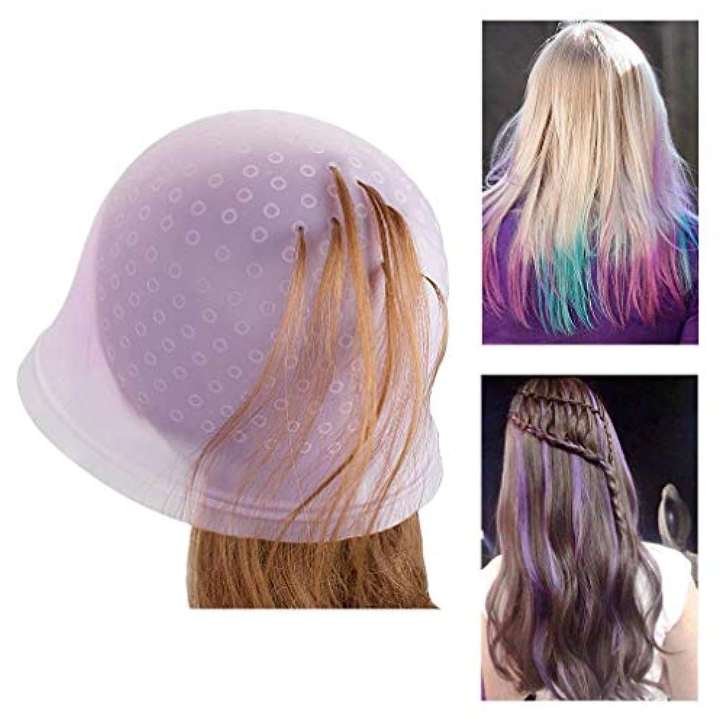 ほのめかす何か二次毛染めキャップ コスプレ ヘアカラー ハイライト ブリーチ ライブ イベント用 シリコン メッシュキャップ 帽 髪染め カラーリング 不要な染めを避ける 洗って使える(紫)