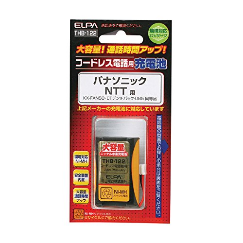 ELPA エルパ コードレス電話用 大容量充電池 THB-122