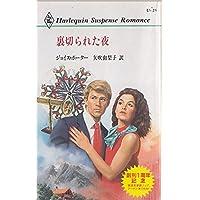 Amazon.co.jp: ジョイス・ポータ...