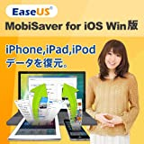 EaseUS MobiSaver for iOS Win版 [ダウンロード]