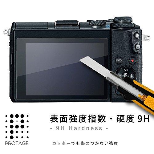 PROTAGE Canon EOS M6 専用 ガラスフィルム ガラス 製 フィルム 液晶保護フィルム 保護フィルム 液晶プロテクター キヤノン イオス M6
