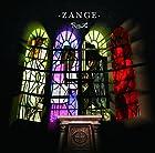 規制虫/-ZANGE- [Bタイプ](在庫あり。)