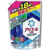 【大容量】 アリエール 洗濯洗剤 液体 イオンパワージェル サイエンスプラス 詰替用 超特大サイズ 1.35kg