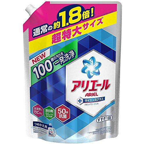 アリエール イオンパワージェル サイエンスプラス 超特大サイズ 詰替 1.35kg