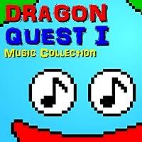 ゲーム・サントラ ドラゴンクエストⅠ BGM