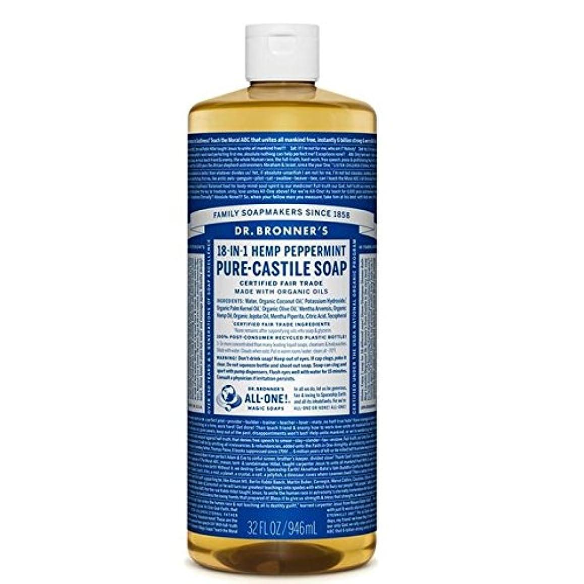 建築逮捕温度計のブロナー有機ペパーミントカスティーリャ液体石鹸946ミリリットル x4 - Dr Bronner Organic Peppermint Castile Liquid Soap 946ml (Pack of 4) [並行輸入品]