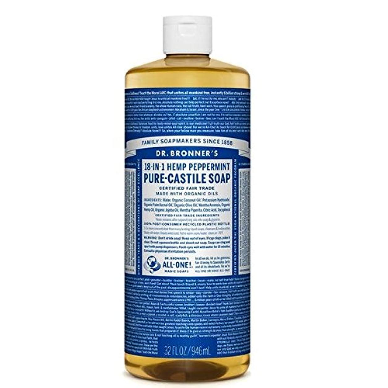 代理人石鹸ブローホールのブロナー有機ペパーミントカスティーリャ液体石鹸946ミリリットル x2 - Dr Bronner Organic Peppermint Castile Liquid Soap 946ml (Pack of 2) [並行輸入品]