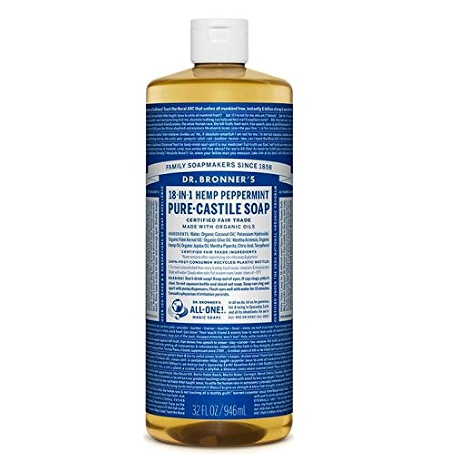 不安定整然とした後悔のブロナー有機ペパーミントカスティーリャ液体石鹸946ミリリットル x4 - Dr Bronner Organic Peppermint Castile Liquid Soap 946ml (Pack of 4) [並行輸入品]
