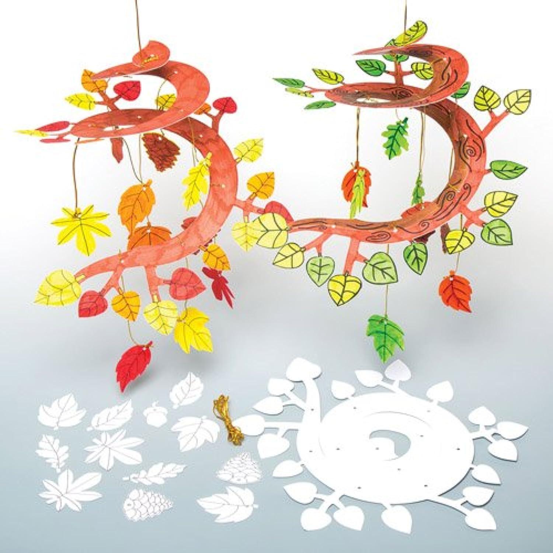 紅葉 秋の葉っぱ スパイラル ぬりえオーナメント(5個入り) 簡単手作り 子どもたちのパーティのデコレーションに
