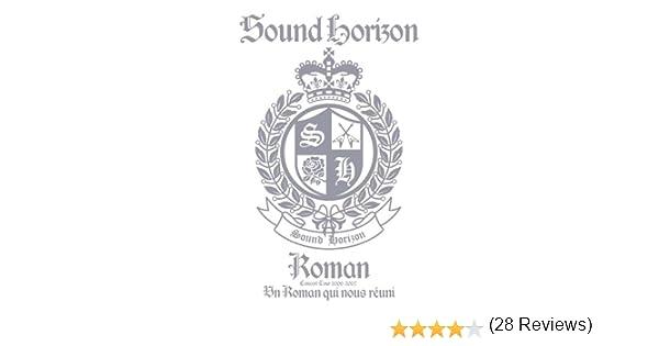 Amazon.co.jp | Sound Horizon C...