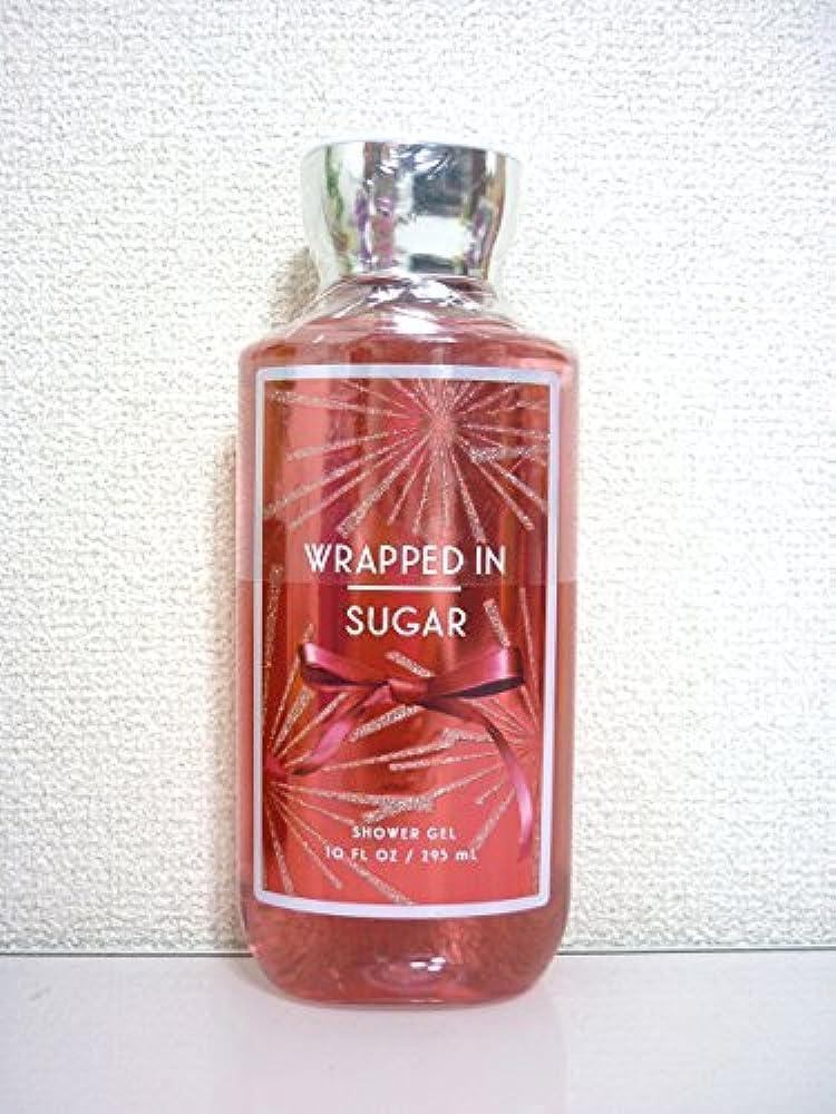 弓安西認める【Bath&Body Works/バス&ボディワークス】 シャワージェル ラップインシュガー Shower Gel Wrapped In Sugar 10 fl oz / 295 mL [並行輸入品]