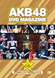 AKB48 DVD MAGAZINE VOL.8 AKB48 24thシングル選抜「...[DVD]
