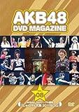AKB48 DVD MAGAZINE VOL.8::AKB48 24thシングル選抜「じゃんけん大会 2011.9.20」/