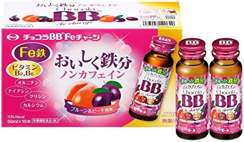 エーザイ チョコラBB Feチャージ ※ノンカフェイン 50mLx10本 [栄養機能食品(鉄)]