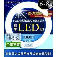 千飾 丸型LEDランプ 30形 ledライト led蛍光灯 照明 照明器具 昼光色 シーリングライト PSE認証済み