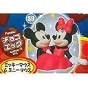 チョコエッグ ディズニーキャラクター9 [シークレット:ミッキーマウス&ミニーマウス](単品)