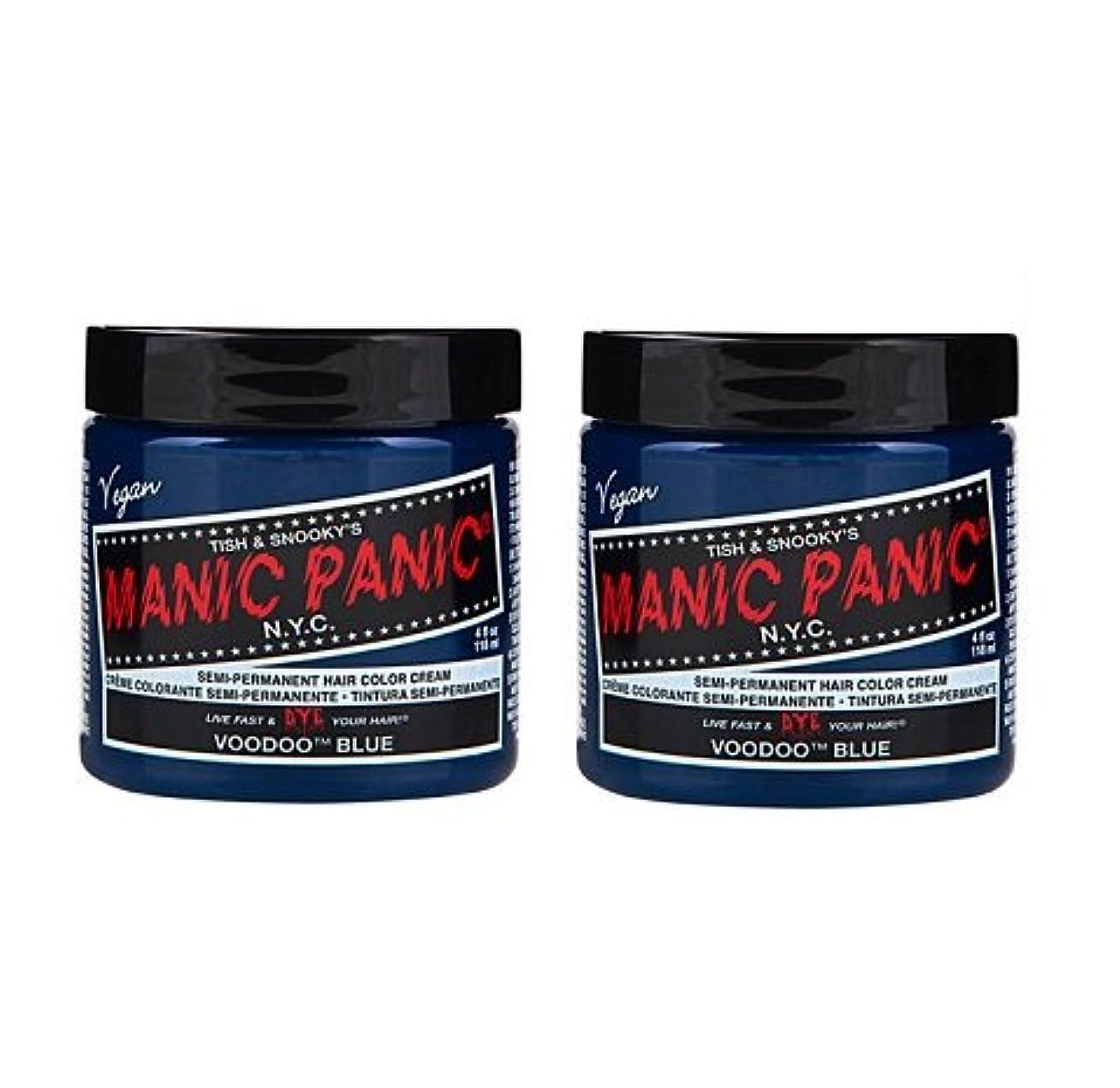 【2個セット】MANIC PANIC マニックパニック Voodoo Blue ブードゥーブルー 118ml