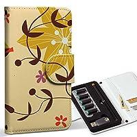 スマコレ ploom TECH プルームテック 専用 レザーケース 手帳型 タバコ ケース カバー 合皮 ケース カバー 収納 プルームケース デザイン 革 フラワー 花 鳥 カラフル 004015