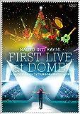 ナオト・インティライミ初ドーム公演~4万人でオマットゥリ!!イヴイヴ大阪冬の陣 @ ...[DVD]